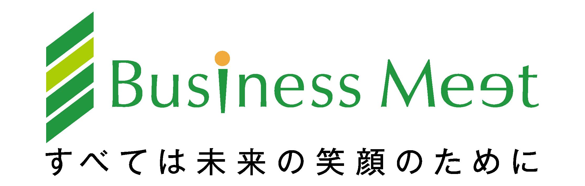ビジネスミート